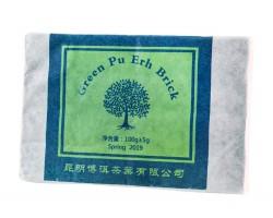 Žaliosios Puero arbatos...