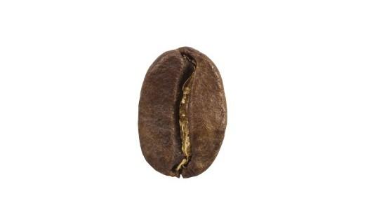 Regioninė arabica kava